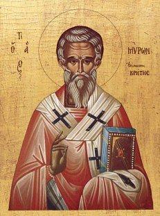 San Leonardo Calendario.San Leonardo San Felice San Emiliano San Demetrio Buon